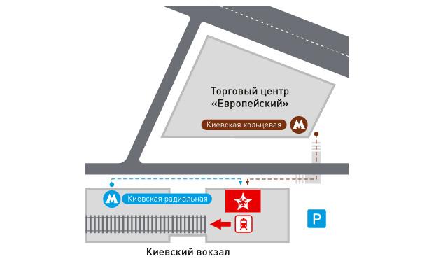 Схема Киевского вокзала проход к Аэроэкспрессу.